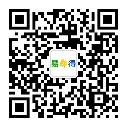 关zhu微信